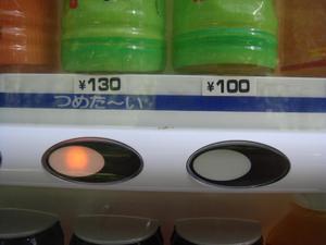 2009_0514_161010dsc00087