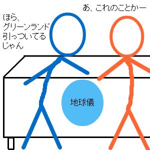 Cocolog_oekaki_2010_03_03_20_52