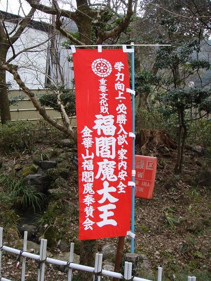 Gifu7