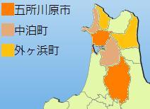 Aomori4