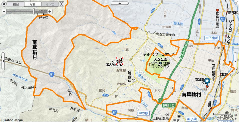 Minamiminowa2