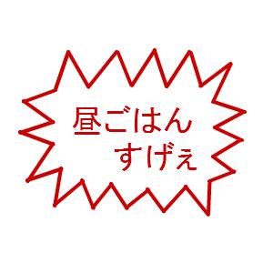 Cocolog_oekaki_2010_03_11_13_32