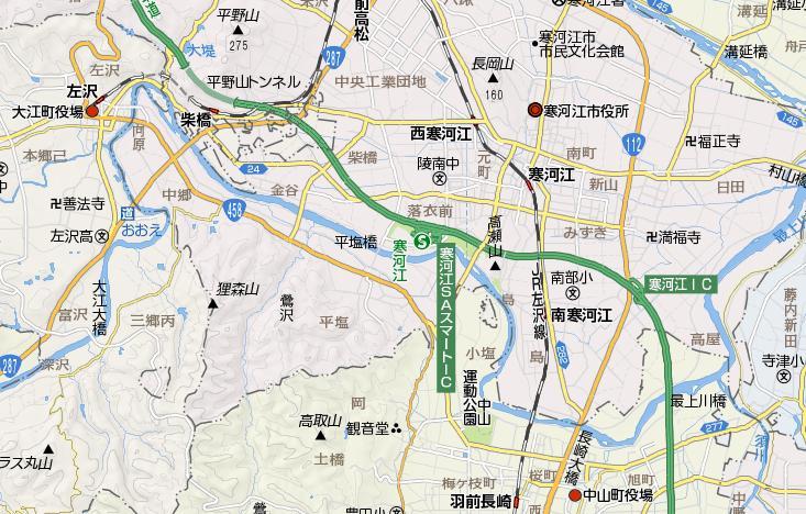Yamagatagatagata2_3