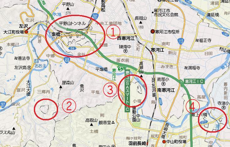 Yamagatagatagata3_3