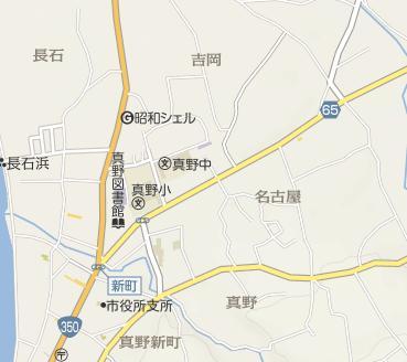 Nagoya_in_sado