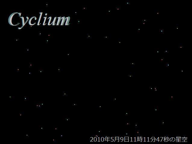 Saikuriumu3