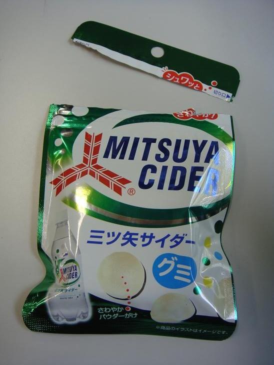 Mituya1
