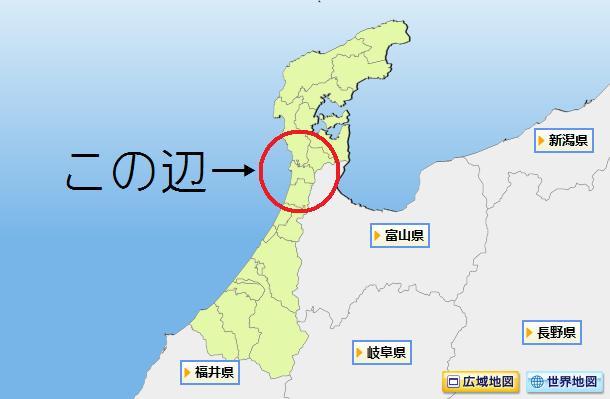 Isikawa6