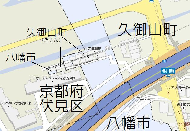 Kyotosouth5