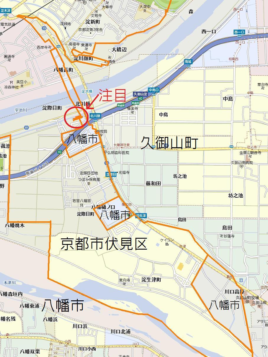 Kyotosouth6