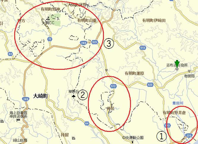 Kagosima2