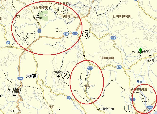 Kagosima2_2