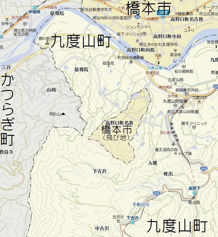 Hasimoto1