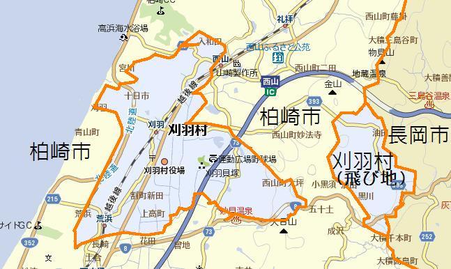 Niigatakariwa2