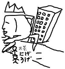 Dai7_2