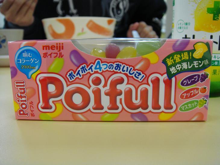 Poifull1