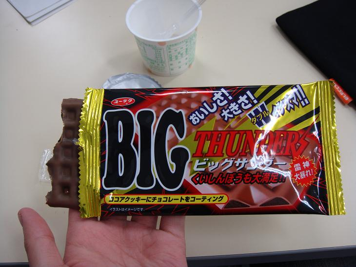 Bigthunder1