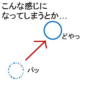 Cocolog_oekaki_2011_08_24_15_51