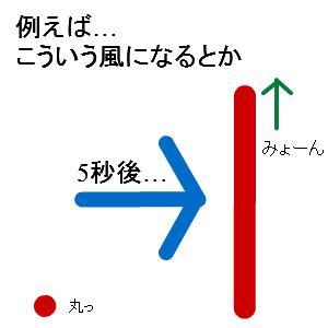 Cocolog_oekaki_2011_08_24_16_19