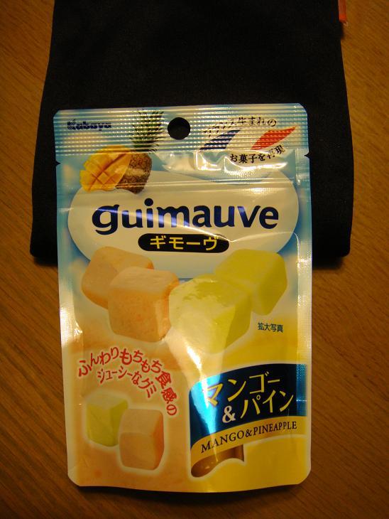 Guimauve1