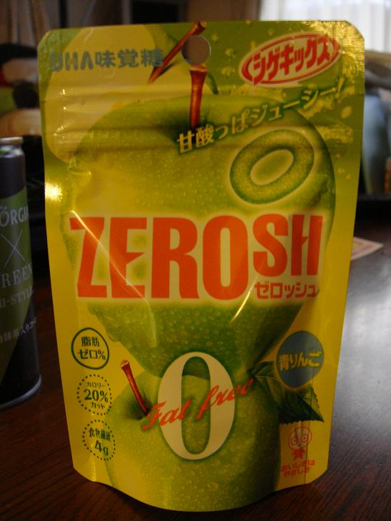 Zerosh1