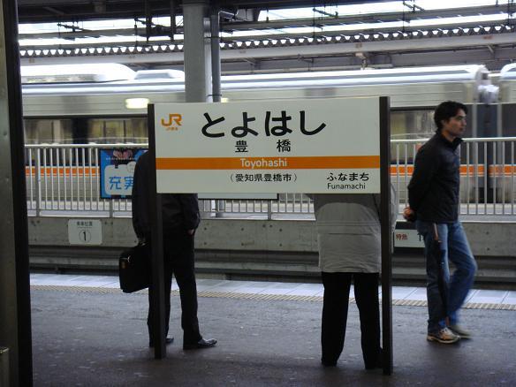 Oosouziiidasen131