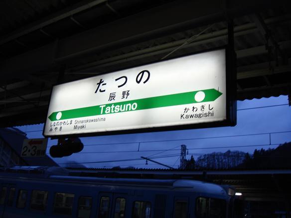 Oosouziiidasen231