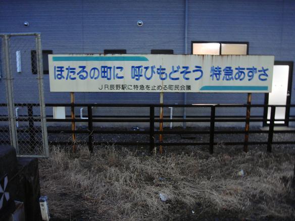Oosouziiidasen331