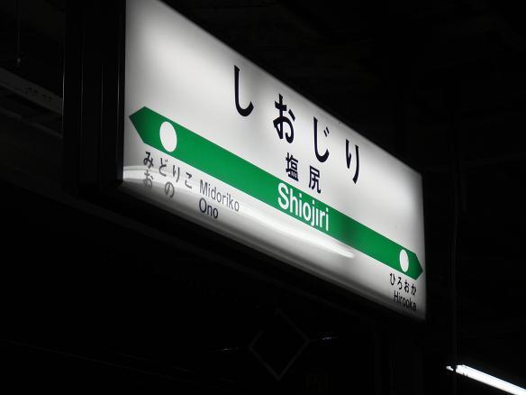 Oosouziiidasen431