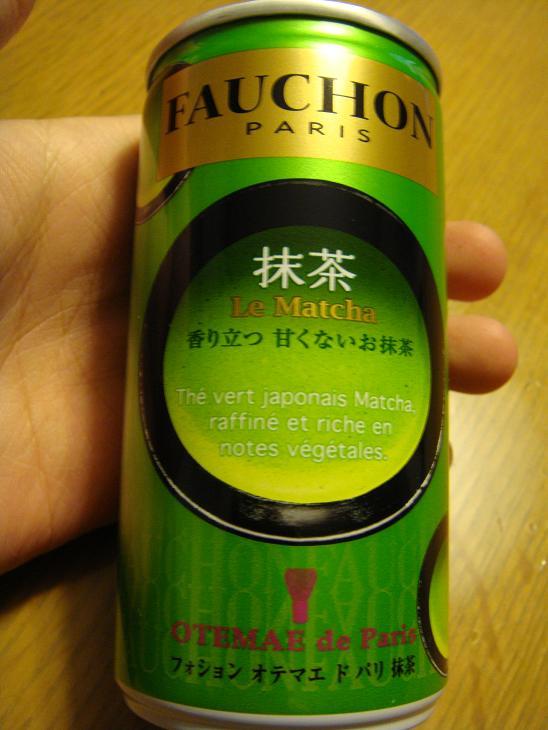 Fauchonmaccha1