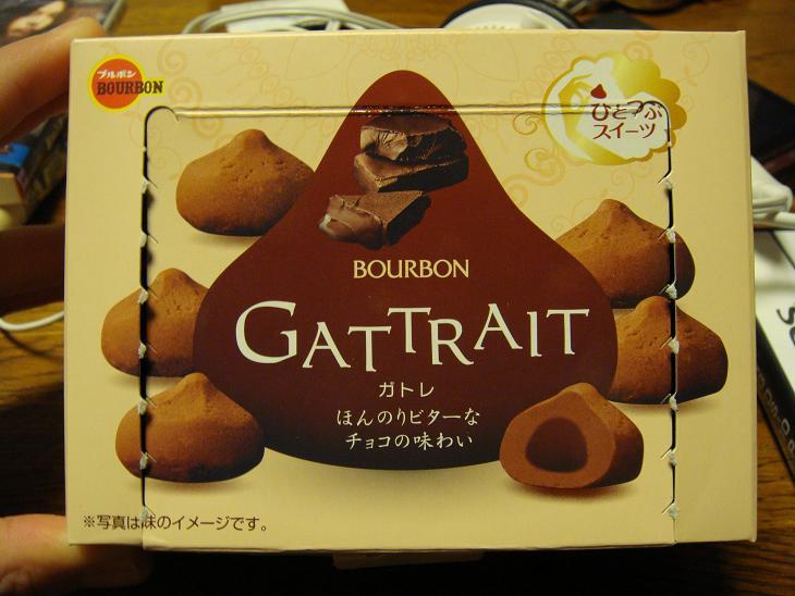 Gatt1