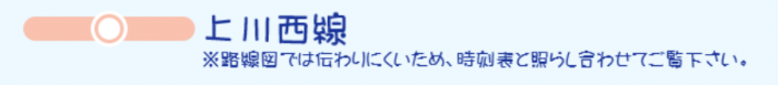 Harituukfu_20201129180501