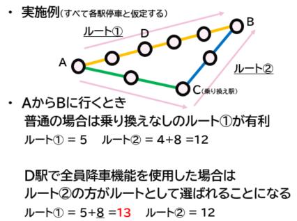 Harituukfu_20201214211401