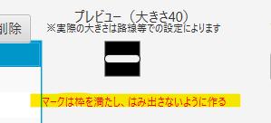 Kijiyou9_20191212233001
